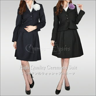 Big small machine washable cute skirt suit black Black Navy dark blue size 7, 9, 11, 13, size 15, no. 17 all season for washable recruit interview commuting on live Shichi shrine see ceremony suit entrance ceremony entrance ceremony graduation graduation