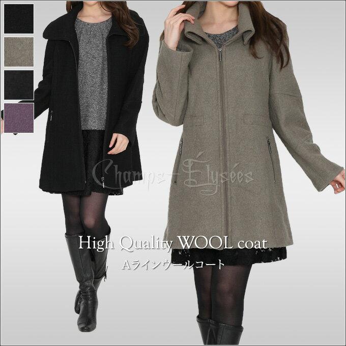 Aライン ウールコート 2Way襟 デザイン 圧縮ニット コート 黒 ブラック カーキ チャコール パープル M Lサイズ 9号 11号 羊毛 通勤 フォーマル 着まわし抜群 WOOL coat あったか あす楽