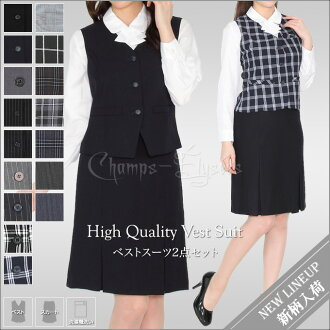 It is suit set immediate delivery in uniform summer for size company uniform offices where correspondence small size 5 7 9 11 13-15-17-19 is big in all seasons to be able to wash it with a strong office uniform washing machine I be superior to water repe