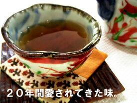 【農林水産大臣賞受賞茶園】無農薬有機栽培茶と9種の野草でつくる十種配合・健康茶!こだわり十宝草