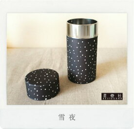 茶筒【雪夜】200g用(大)保存缶 茶缶 和紙貼り茶筒星燈社