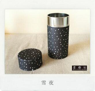 球童 200 g (大) 保存罐茶罐纸糊球童星照明公司