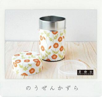 球童 150 g (小) 储蓄罐茶罐纸粘贴球童明星光公司