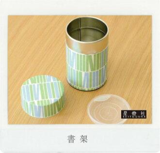 球童 150 克 (小) 储蓄罐茶罐纸糊球童星照明公司