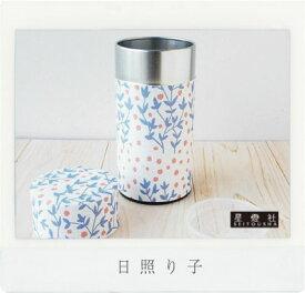 茶筒【日照り子】200g用(大)保存缶 茶缶 和紙貼り茶筒星燈社