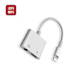 接続ケーブル アイホン用 GL029 充電 イヤホン 変換 アダプタ iPhone7 7Plus 8 X XS XSMax XR 11 11Pro Max iOS11 iOS12 (white)