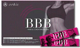 【送料無料】BBB トリプルビー 2.5g × 30本入 ダイエット サプリ HMB ボディメイク