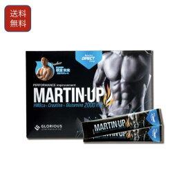 MARTIN-UP マーチンアップ HMB サプリ クレアチン EAA アミノ酸 定番