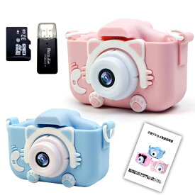 【最安値】子供用 デジタルカメラ トイカメラ 32GB SDカード付き 日本語取扱説明書付き プレゼント トイカメラ キッズカメラ 自撮可能 猫 ピンク ブルー ミニカメラ 定番