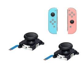 【高品質】Nintendo Switch 任天堂 スイッチ スマブラ ジョイコン スティック (青色導線) 修理交換用パーツ 2個セット コントローラー 任天堂 ゲーム 周辺機器 定番