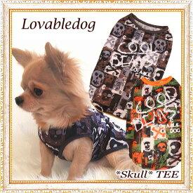 【犬 服】【値下げ】【メール便OK】【999円】スカルのタンクトップTEE【LOVABLEDOG】