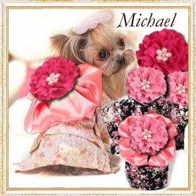 【新作】【犬 服】【Sale】【1680円】【帯飾り付】オシャレゆかた【Michael】【メール便OK】