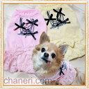 【新作】【春夏】【1480円】【犬 服】ネックレスとカメリアのワンピース【Petstyle】【メール便OK】