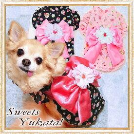 【新作】【犬 服】【1580円】【帯飾り付】可愛いスイーツ柄のフリル袖ゆかた【メール便OK】