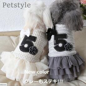 【犬 服】【訳あり 素材違い】【1780円】ツイードNo.5ワンピース【Petstyle】【メール便OK】