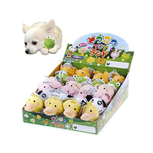 箱売り ドギーマン どうぶつTOY ランド(おまかせ) 犬 犬用おもちゃ ぬいぐるみ 1箱24個入り お一人様1点限り【HLS_DU】 関東当日便