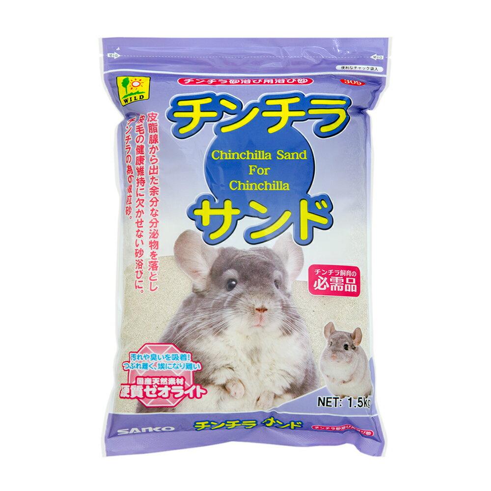 三晃商会 SANKO チンチラサンド 1.5kg 5袋入り お一人様1点限り【HLS_DU】 関東当日便
