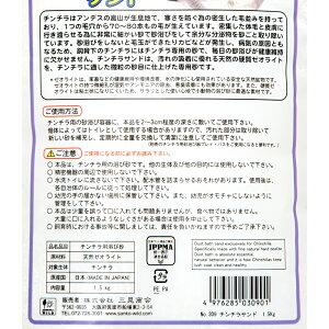 お買い得セット三晃商会SANKOチンチラサンド1.5kg5袋入り【HLS_DU】関東当日便