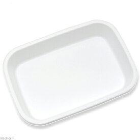 プラスチックトレイ ホワイト 関東当日便