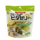 三晃商会 SANKO フルーツビタゼリー 16g×10個 5袋入り 関東当日便