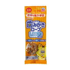 食べられる歯みがきロープ 愛猫用 鯛風味 7個入り 猫 猫用歯磨き 歯みがき 10袋入り 関東当日便