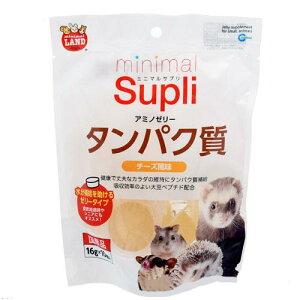 マルカン ミニマルサプリ アミノゼリー タンパク質 チーズ風味 16g×10個 関東当日便