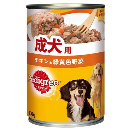 ペディグリー 成犬用 チキン&緑黄色野菜 400g ドッグフード ペディグリー 8缶入り【HLS_DU】 関東当日便