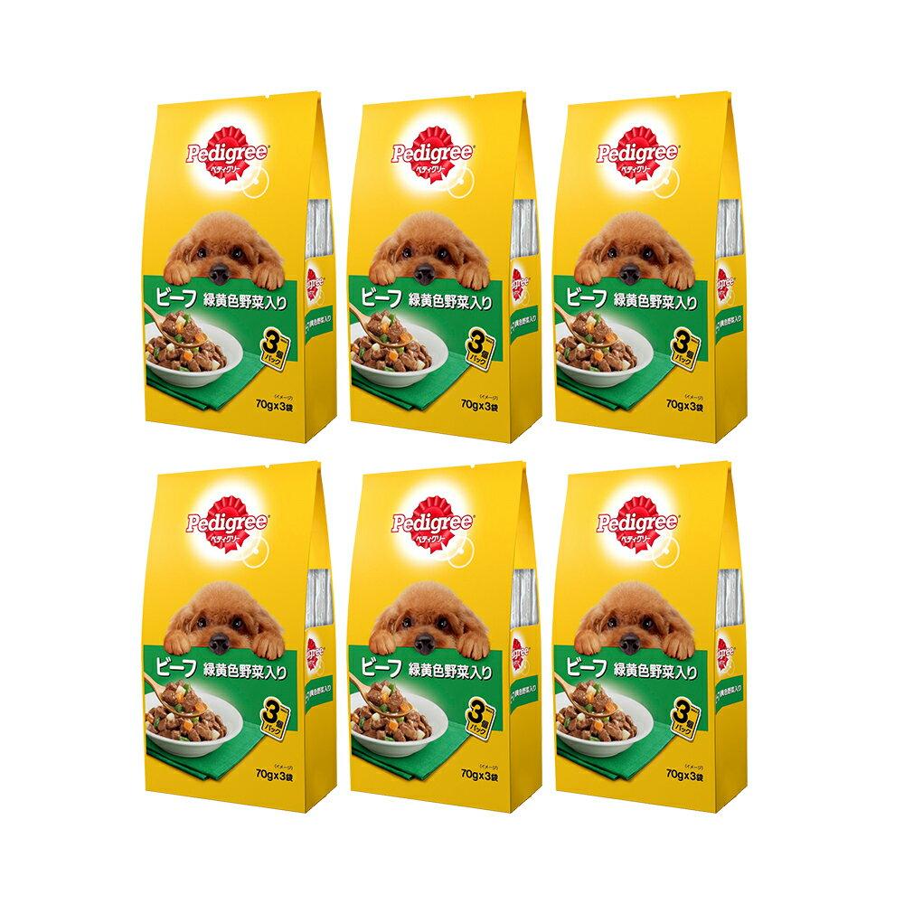 ペディグリー パウチ 成犬 旨みビーフ&緑黄色野菜 70g×3P ドッグフード ペディグリー 6袋【HLS_DU】 関東当日便