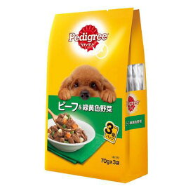 ペディグリー パウチ 成犬 旨みビーフ&緑黄色野菜 70g×3P ドッグフード ペディグリー 6袋 関東当日便
