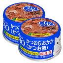 いなば CIAO(チャオ) ホワイティ かつお&おかか(かつお節) 85g 2缶入り 関東当日便