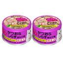 いなば CIAO(チャオ) ホワイティ かつお&しらす ほたて味 85g 2缶入り 関東当日便