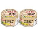 いなば CIAO(チャオ) ホワイティ とりささみ&ほたて貝柱 85g 2缶入り【HLS_DU】 関東当日便