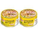いなば CIAO(チャオ) ホワイティ とりささみ&焼かつお かつお節入り 85g 2缶入り 関東当日便