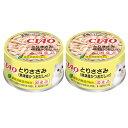 いなば CIAO(チャオ) ホワイティ とりささみ(焼津産かつおだし入り) 85g キャットフード CIAO チャオ 2缶入り 関東当日便