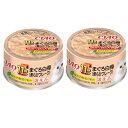 いなば CIAO(チャオ) 年齢別 11歳からのまぐろ白身(柔らかフレーク)75g 超高齢猫用 2缶入り【HLS_DU】 関東当日便