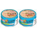 いなば CIAO(チャオ) 年齢別 11歳からのかつお白身(柔らかフレーク)75g 超高齢猫用 2缶入り 関東当日便