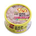 いなば CIAO(チャオ) 年齢別 11歳からのささみ(柔らかフレーク) 75g キャットフード CIAO チャオ 超高齢猫用 2缶入り 関東当日便