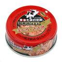 食通たまの伝説 まぐろささみ 80g キャットフード 国産 三洋食品 2缶入り 関東当日便