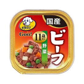 ビタワングー 11歳以上 極旨 ビーフ・野菜 100g ドッグフード ビタワン 超高齢犬用 2個入り 関東当日便