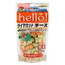 ドギーマン hello ダイヤカットチーズ 野菜 100g 犬 おやつ チーズ 2袋入り 関東当日便