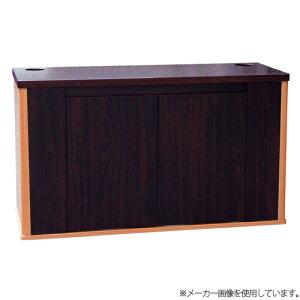 □同梱不可・中型便手数料 コトブキ工芸 kotobuki 水槽台 プロスタイル 1200L 木目 Z012 120cm水槽用 才数200