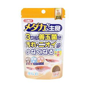 コメット メダカの主食 納豆菌 40g+10g めだか エサ 餌 えさ 2袋入り 関東当日便