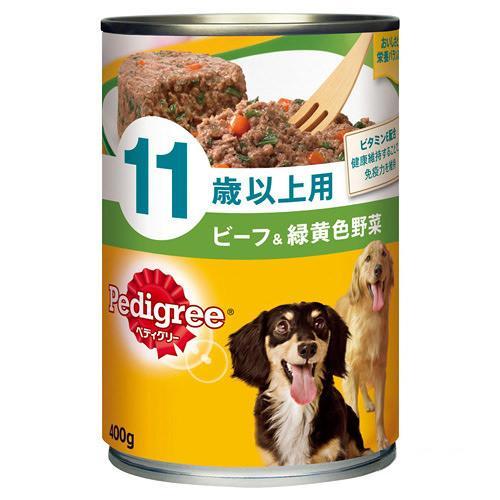 ペディグリー 11歳以上用 ビーフ&緑黄色野菜 400g ドッグフード ペディグリー 超高齢犬用 2缶入り【HLS_DU】 関東当日便