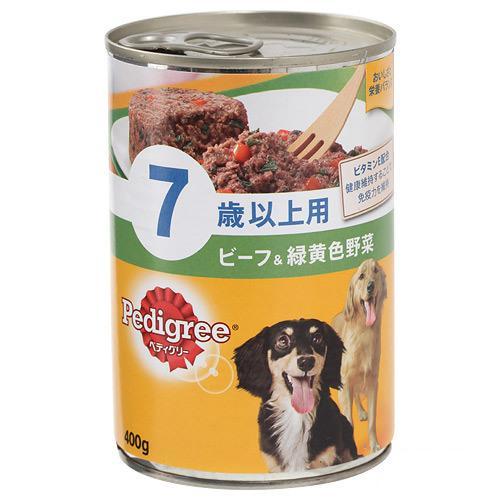 ペディグリー 7歳以上用 ビーフ&緑黄色野菜 400g ドッグフード ペディグリー 高齢犬用 2缶入り【HLS_DU】 関東当日便