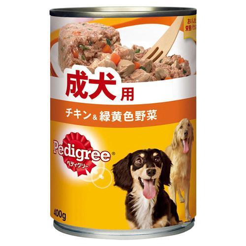 ペディグリー 成犬用 チキン&緑黄色野菜 400g ドッグフード ペディグリー 2缶入り【HLS_DU】 関東当日便