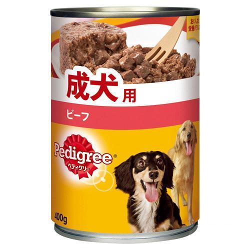 ペディグリー 成犬用 ビーフ 400g ドッグフード ペディグリー 2缶入り【HLS_DU】 関東当日便