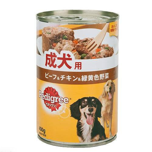 ペディグリー 成犬用 ビーフ&チキン&緑黄色野菜 400g ドッグフード ペディグリー 2缶入り【HLS_DU】 関東当日便