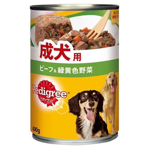 ペディグリー 成犬用 ビーフ&緑黄色野菜 400g ドッグフード ペディグリー 2缶入り【HLS_DU】 関東当日便