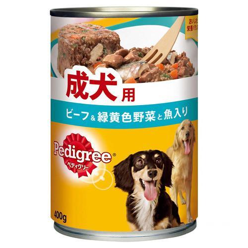 ペディグリー 成犬用 ビーフ&緑黄色野菜&魚入り 400g ドッグフード ペディグリー 2缶入り【HLS_DU】 関東当日便