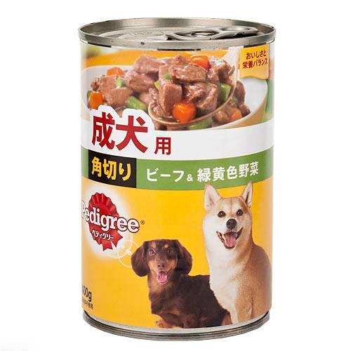 ペディグリー 成犬用 角切り ビーフ&緑黄色野菜 400g ドッグフード ペディグリー 2缶入り【HLS_DU】 関東当日便